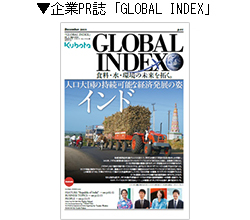 Web site GLOBAL INDEX