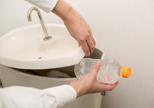 リットル 水 トイレ 2
